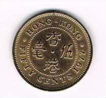 HONG KONG  50  CENTS 1977 - Hong Kong