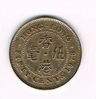 HONG KONG  50  CENTS 1978 - Hong Kong