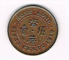 HONG KONG  50  CENTS 1979 - Hong Kong