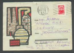 USSR RUSSIA ,   POSTAL  COVER 1964  CHEMISTRY PETROCHEMISTRY - Lettres & Documents