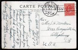 PAQUEBOT Port Said Egypt 1909 To The USA (GB 96) - Égypte