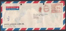 Old Meter Franking Postal History Cover From CEYLON (SRI LANKA) 29-8-1986 - Sri Lanka (Ceylon) (1948-...)