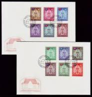 Liechtenstein Dienstmarken 1976 - Regierungsgebäude -  FDC ETB - Dienstpost
