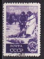 27-320  // SU - 1949   SPORTS  Mi  1413 O - 1923-1991 UdSSR
