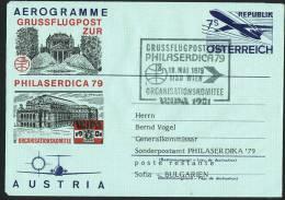 1979  Aérogramme MiNr LF18  Repiquage Et Vol Spécial Vers Sofia, Bulgarie - Interi Postali