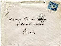 PARIS Etoile 3 PL DE LA MADELEINE Sur LSC (rabat Déchiré) Du 17/12/1875 - 1849-1876: Periodo Clásico