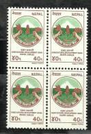 NEPAL, 1992, Agricultural Bank, Agriculture, Block, 4  V, MNH, (**) - Landwirtschaft