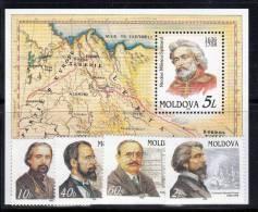 MOLDAVIE - N° 226/9  + Bloc N°18  **  (1998) - Moldova
