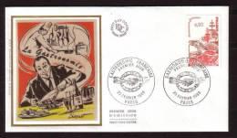Y/T N° 2077 Sur  FDC Sur SOIE - Oblit 1 Ier J.:  PARIS - 23/2/80 - Gastronomie Française. - 1980-1989