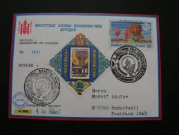 == Mongolai , Ballonflug 1977   Selten - Mongolei