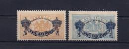 SUECIA 1889, SERVICIO 13/14*, SELLOS DE 1874 - 96 SOBRECARGADOS, ALTO VALOR - Unused Stamps