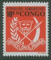 Congo Kinshasa 1969 Mi 339 A ** Coat Of Arms Congo / Escutcheon / écusson / Wappen / Wapenschild - Postzegels