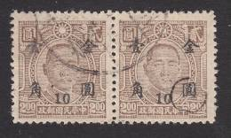 China, Scott #835, Used, Martyrs Surcharged, Issued 1948 - 1912-1949 Repubblica