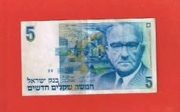 BANK OF ISRAEL 5 NEW SHEQALIM TRES BON ETAT PRESQUE NEUF - Israel