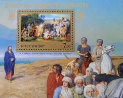 BIMILLENAIRE DE LA NAISSANCE DU CHRIST 2000 - NEUF ** - YT BL 245 - MI BL 27 - 1992-.... Fédération