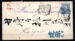 Guillaume III  Sur Enveloppe Entier Postal Ø 1901 - Netherlands Indies
