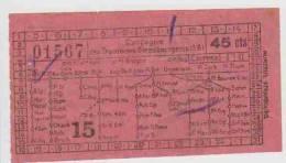 Ticket De Transport: COMPAGNIE DES TRAMWAYS STRASBOURGEOIS.  45 CTS. N° 01567.  Août 1925. - Tickets D'entrée