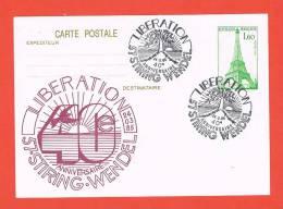 40 ème Anniversaire De La Libération De STIRING WENDEL 24 Mars 1985  Cachet Noir - Entiers Postaux