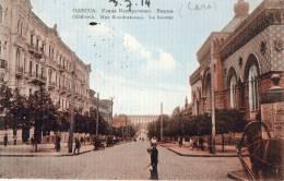 ODESSA (Ukraine) Rue Kondratenko - Ucraina