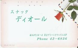 TARJETA DE JAPON DE UNA ROSA 50 UNITS (110-209) - Japón