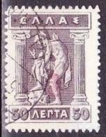 GREECE 1916 Litho Issue 50 L Brown Overprinted ET Vl. 336 - Gebruikt