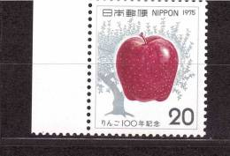 JAPAN 1975  Apple Yvert Cat. N° 1168 Absolutely  Perfect MNH ** - Fruits