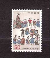 JAPAN 1976  Child Garden Yvert Cat. N° 1205 Absolutely  Perfect MNH ** - Unclassified
