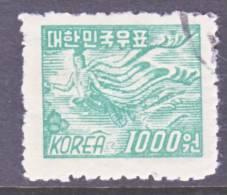 Korea 187c   Perf  10-11 Small Design   (o)   Wnk 257 1952-3 Issue - Korea, South