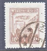 Korea 209   (o)    Wmk. 257  (1)  1955 Issue - Korea, South
