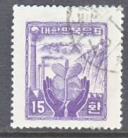 Korea 248 B  (o)    Wmk. 312  (2)  1957 Issue - Korea, South