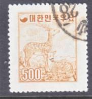 Korea 261  (o)    Wmk. 312  (2)  1957 Issue - Korea, South
