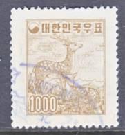 Korea 282   (o)    Wmk. 317  (3)  1957-9 Issue - Korea, South