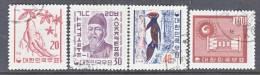 Korea 338+    (o)  No Wmk.  1961-2  Issue - Korea, South