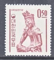 Korea 362   No  Granite Paper  *   1962-3  Issue  BUDDHA - Korea, South
