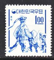 Korea 363   No  Granite Paper  *   1962-3  Issue - Korea, South