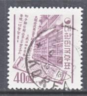 Korea 370   No  Granite Paper  (o)   1962-3  Issue - Korea, South