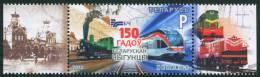 TH Belarus 2012 150Y. Railway In Belarus 1v MNH - Trains