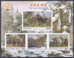 Corea Del Nord - DPRK - Korea-Nord - Korea DPR 2010 Sun Of The Nation Scott 4943 Yvert 3956/3958 Sheet Imperf. MNH ** - Corea Del Nord