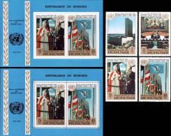 Burundi 25e Anniversaire ONU  Perf + Imperf  1970 MNH - 1970-79: Nuevos