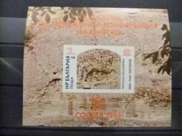 BULGARIA  1985  Yvert Nº 129 ** MNH  BLOC NON DENTELE 40º ANIV. UNESCO (LE CAVALIER DE MADARA) - UNESCO