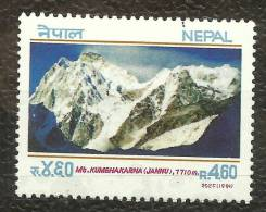 NEPAL, 1991, Tourism, Mountains, Kumbhakarna Mountain,  MNH, (**) - Vacanze & Turismo