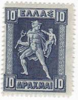 GRECE  HERMES N° 193 ( Gravé ) - Greece