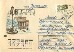 USSR 1973 Leningrad. Drama Theatre - Theatre