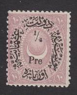 Turkey, Scott #48, Mint No Gum, Crescent And Star Surcharged, Issued 1876 - 1858-1921 Ottoman Empire