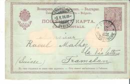 BULGARIE  CARTE ENTIER POSTAL ANNEE 1906 - Postcards