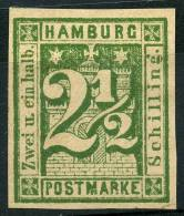 Allemagne Hambourg (1864) N 16a (*) (Sans Gomme) Non Emis - Hamburg