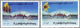 Myanmar - Burma - Birmania - Birma 2010 62th Of Independence - Indipendenza MNH ** Scott # 378-379 Very Rare Set - Myanmar (Burma 1948-...)