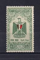 SYRIE, SIRIA, YVERT 117**, AÑO 1959, ESCUDO - Siria