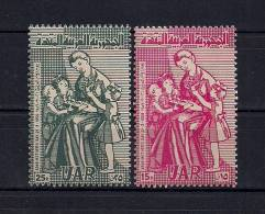 SYRIE, SIRIA, YVERT 114/115**, AÑO 1959, DIA ARABE DE LA MADRE - Siria
