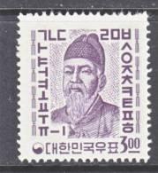 Korea 365a    Granite Paper  **     1964-6  Issue - Korea, South